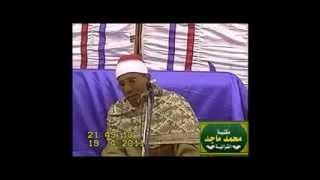 الشيخ عبد الفتاح الطاروطى-سورة القيامة والقصار 19.04.2011