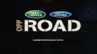 Ford Racing: Off Road ► Настоящие внедорожники ► №1(Ford Racing: Off Road(аркада) является четвертой и последняя игрой в серии Ford Racing, был выпущен 23 сентября 2008 года для..., 2016-11-10T13:02:46.000Z)