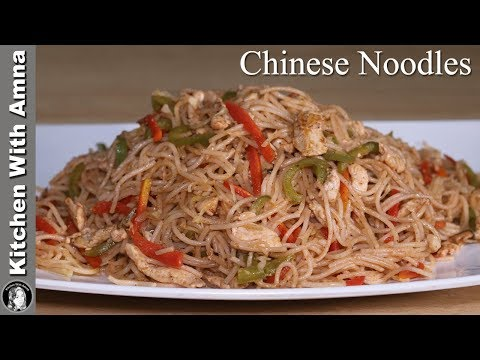 Chinese Noodles Recipe | Chicken Chow Mein Recipe | Kitchen With Amna