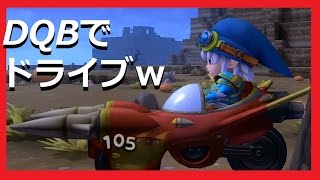 08001-dragonquest_builders_thumbnail