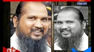 Who Will Take Chhota Rajan Seat In Under World