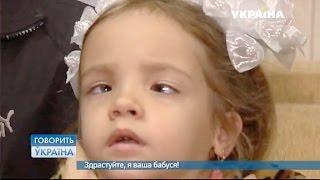 Здравствуйте, я ваша бабушка! (полный выпуск) | Говорить Україна