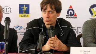 видео Сергей Курдюков