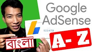 How To Withdraw YouTube Earnings Without Bank Account Bangla Tutorial | A-Z Google Adsense Setup