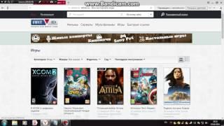 Хороший сайт для любителей видеоигр фильмов и сериалов!