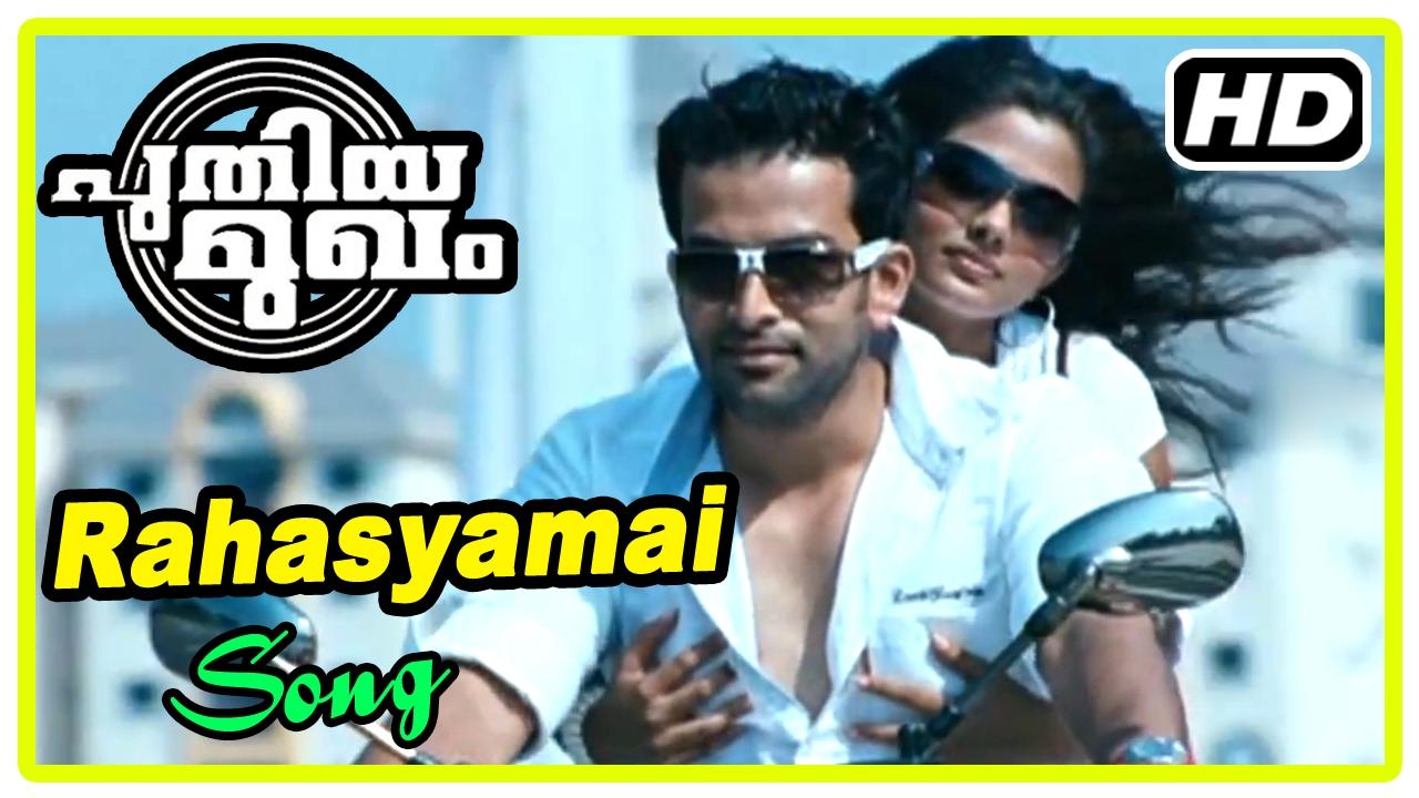 Seniors malayalam movie mp4 free download.
