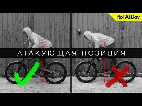 Вопрос: Как ездить на велосипеде без колесиков стабилизаторов?