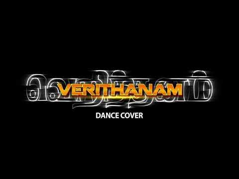 bigil- -verithanam- -dance-cover- -heart-beat-dance-studio- -musthafa-choreography- 