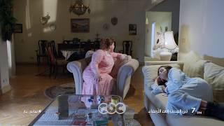 انتظرونا...مع دلال عبد العزيز في مسلسل