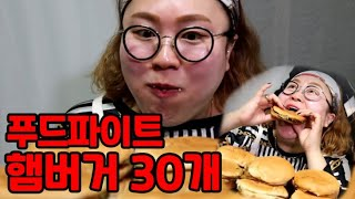 데프콘vs덩어리 먹방대결 (햄버거30개,맥너겟100개,불닭볶음면20개) 푸드파이트