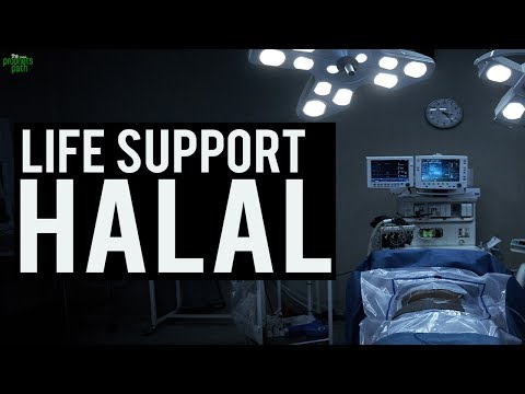 Is Life Support Machine Halal?