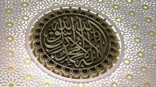 Gambar cover Sholawat Mudhoriyah