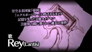 「INSTANT BRAIN(インスタントブレイン)」告知動画