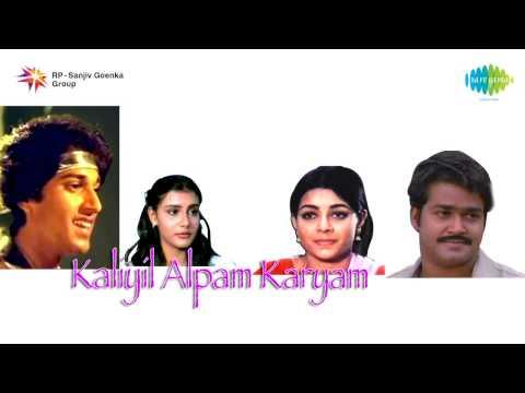 Kaliyil Alpam Karyam   Kannodu Kannaya song