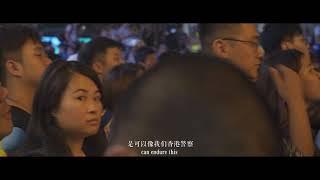 We will safeguard Hong Kong