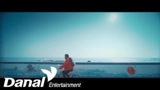 Youtube: It was Spring / Joo Ye In