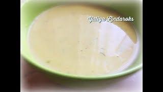 Нежнейший Крем-Суп Из Кабачков Детский ПЕРВОЕ Вегетарианцам Тоже Понравится!