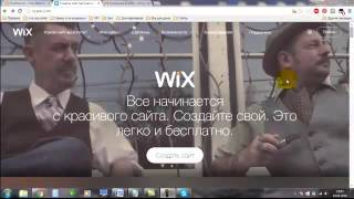 Как удалить сайт на wix.com