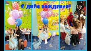 Отмечаем день рождения Олеси 6 лет! Детский праздник