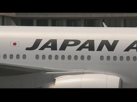 Experience Japan Airlines