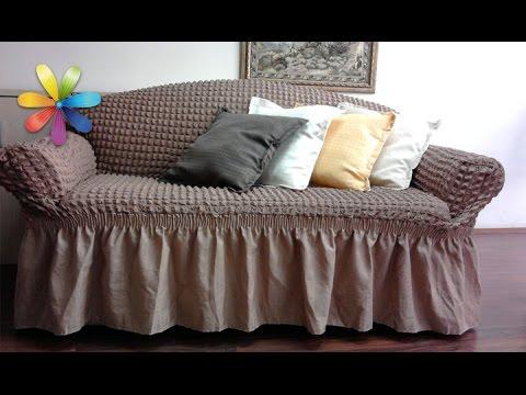 Делаем из старого дивана – новую дизайнерскую мебель! – Все буде добре. Выпуск 873 от 05.09.16