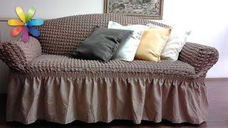 видео Как избавиться от старого дивана