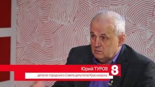 Интервью на 8 канале с Еленой Пензиной и Юрием Туровым