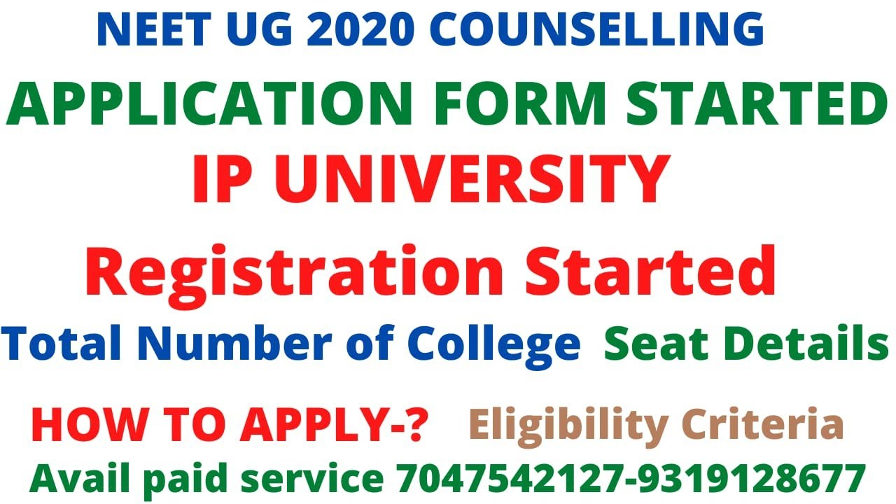 NEET UG 2020 IP UNIVERSITY Registration Start