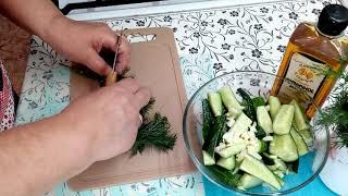 Летний ,свеженький салатик .Легко и просто .