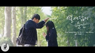 Cover images OUR STORY - ONG SEONGWU (OST Part 2)[ LYRICS VIDEO ]