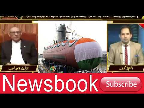Pak Media On India's First Nuclear-Powered Submarine Completes. Nuclear Triad