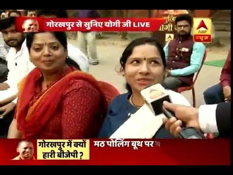 Suniye Yogi Ji: Job has not been done in Gorakhpur, public shares its distress