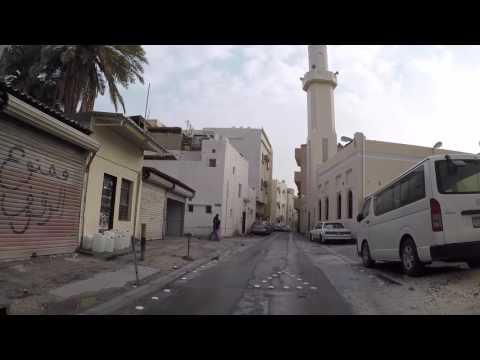 Bahrein Al Muharraq Centre ville Gopro / Bahrain Al Muharraq City center, Gopro