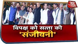 Jharkhand में आज की तस्वीर क्या विपक्ष के लिए संजीवनी है ! देखिए Halla Bol With Rohit Sardana