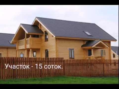 Купить дом в Подмосковье. 85 км от МКАД. Распродажа!