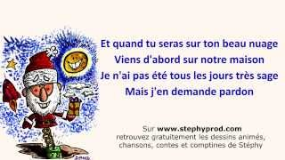Petit Papa Noel, chanson de noel par Stéphy