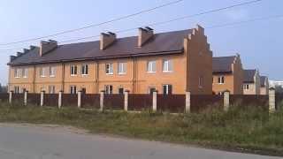 Таунхаусы в Перми(, 2013-08-09T17:35:21.000Z)