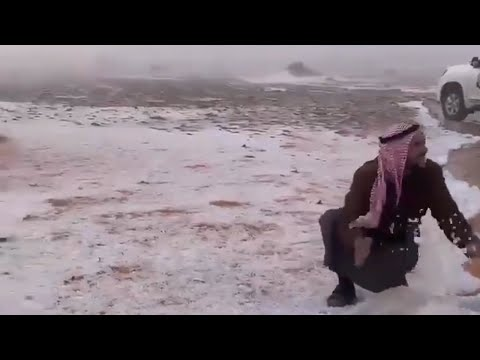 عواصف بردية رهيبة تقلب لون الصحراء الى الابيض شمال السعودية ، حائل