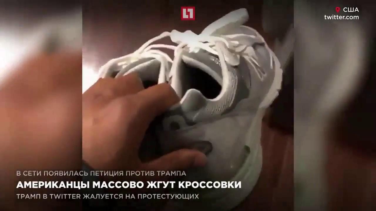 Светящиеся кроссовки белые с LED-подошвой - YouTube