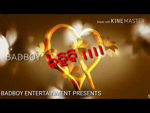 new year 2018 wishes odia hit romantic and sad song happy new year