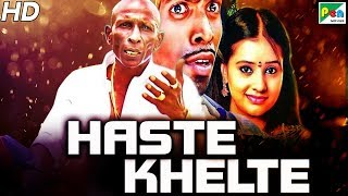 Haste Khelte (Yaanai Mel Kuthirai Sawaari) New Hindi Dubbed Movie 2020 | Archana Singh, Rajendran