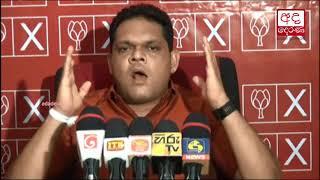 Govt. is trying to run an anti-public rule - Shehan Semasinghe