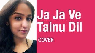 Ja Ja Ve | Asees Kaur | Noor Jehan | Acapella