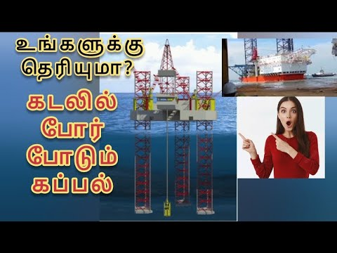 Rig launching in Singapore