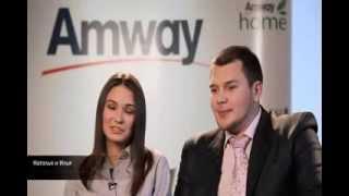 Как работает бизнес Amway?  Давайте строить бизнес вместе!
