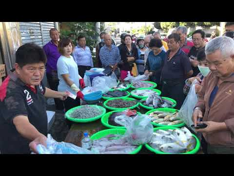 Taiwan Seafood Auction - Fresh Seafood and Fish !