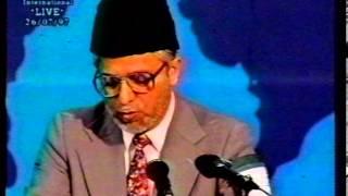 Speech: Khilafat - The Second Divine Manifestation at Jalsa Salana UK 1997