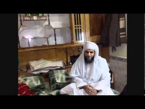 Qari abdul rauf sb new qirat