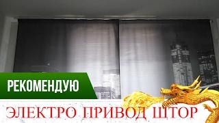 видео Шторы для установки на автомобильных мойках