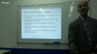 Современный урок - работаем в соответствии с ФГОС